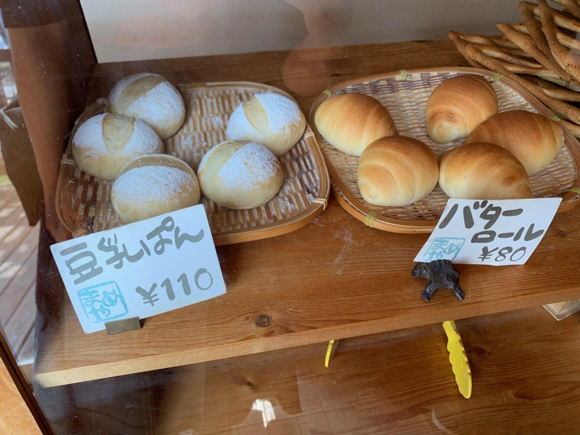 東川町ぐるめ。自家製酵母ぱん、まめや。