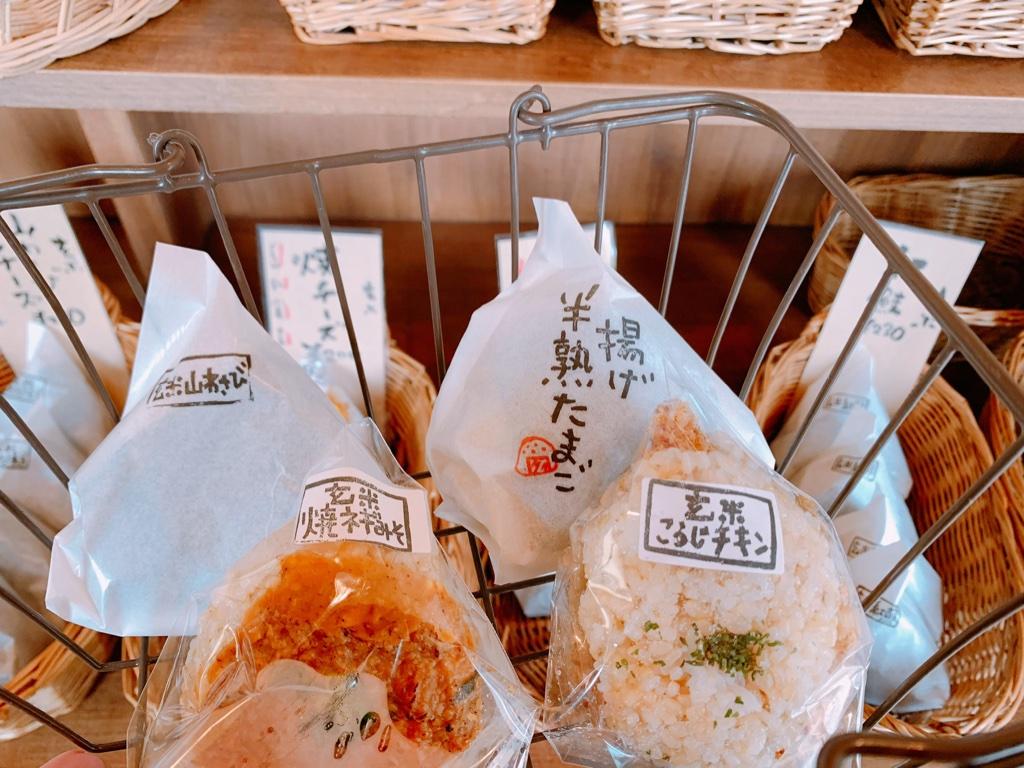 東川町ぐるめ。玄米おむすびちゃみせ