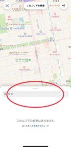 Instagramの地図検索